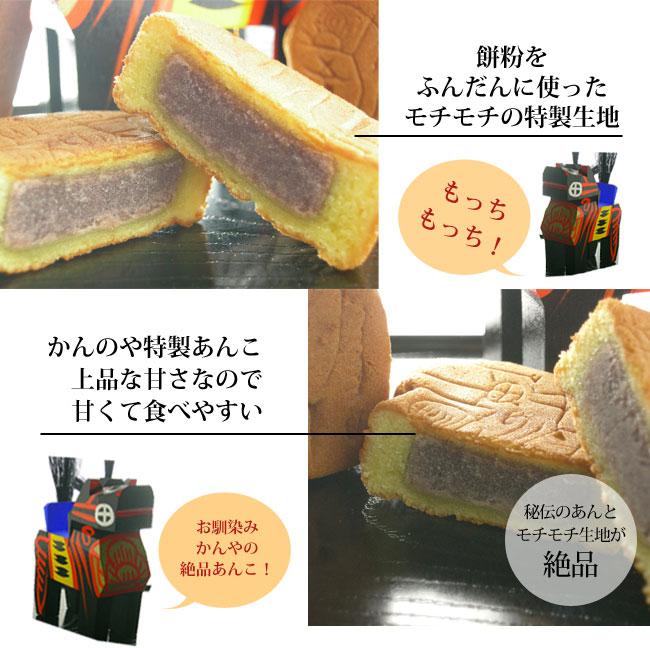 餅粉をふんだんにつかったモチモチの特製生地にかんのや特製あんこで上品な甘さなので甘くて食べやすい