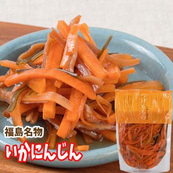 福島の郷土料理『いか人参』540円