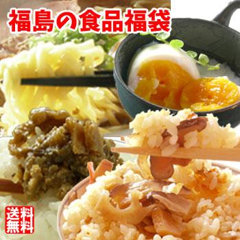 【送料無料】食品福袋セット