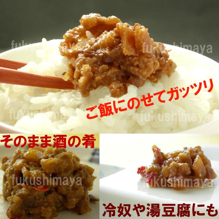 ご飯にのせてガッツリ、冷奴や湯豆腐にもそのまま酒の肴にも合います