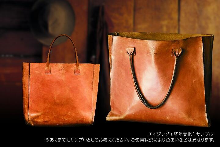 【グレンロイヤル/GLENROYAL】LEATHER TOTE BAG(L) 01-3792:説明