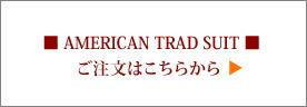 american trad