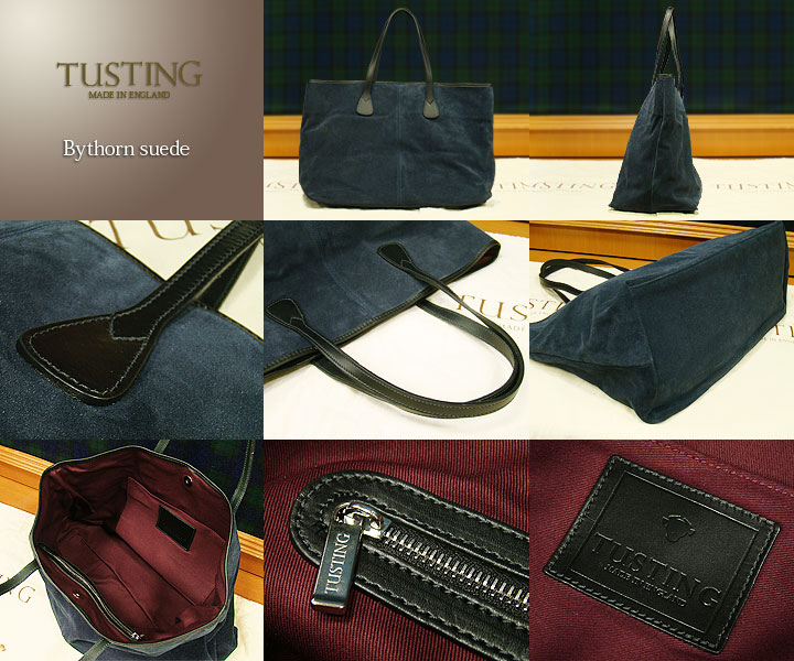 Bythorn Suede Tote