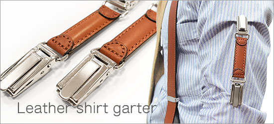 Leather shirt garter