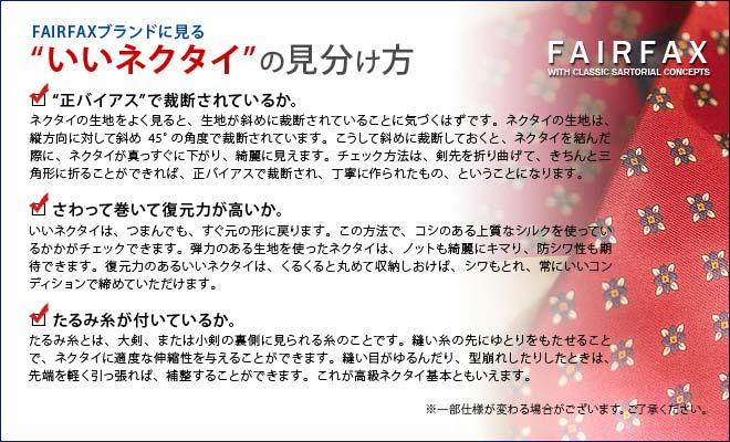 FAIRFAX/info