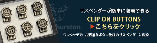 CLIP ON BUTTON