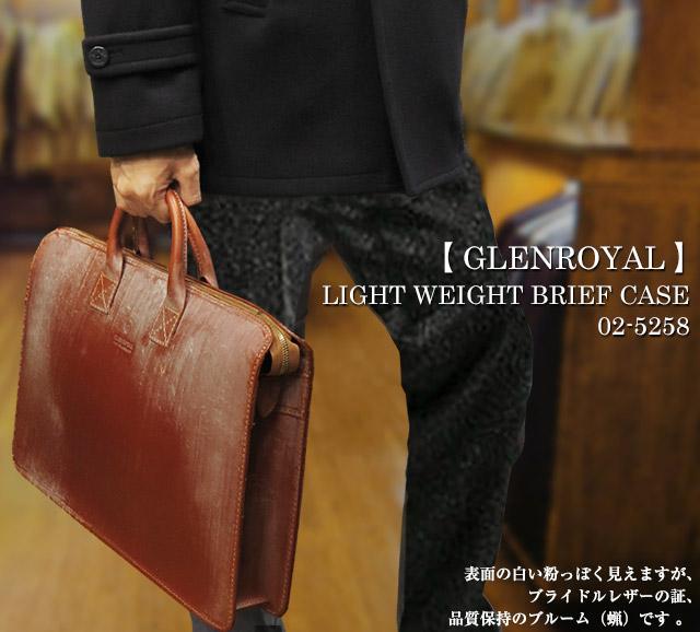 LIGHT WEIGHT BRIEF CASE