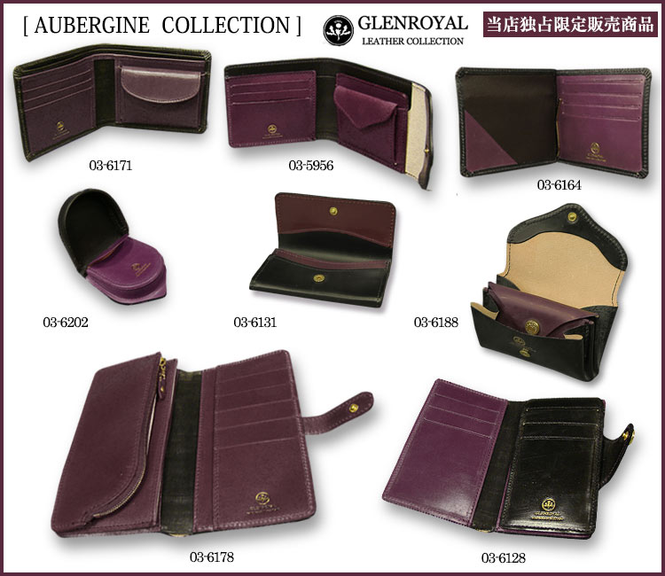 AUBERGINE COLLECTION