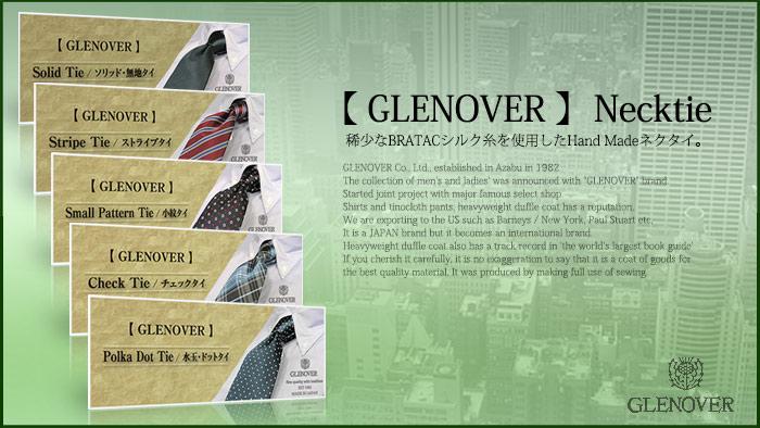 [GLENOVER]ネクタイ