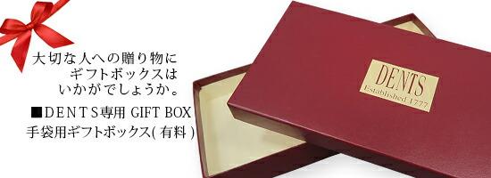 DENTS_gift_BOX