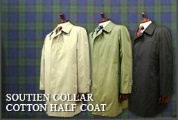half coat