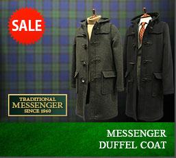 duffel coat