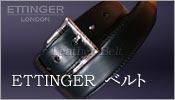 ETTINGER/ベルト