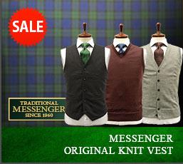 knit_vest