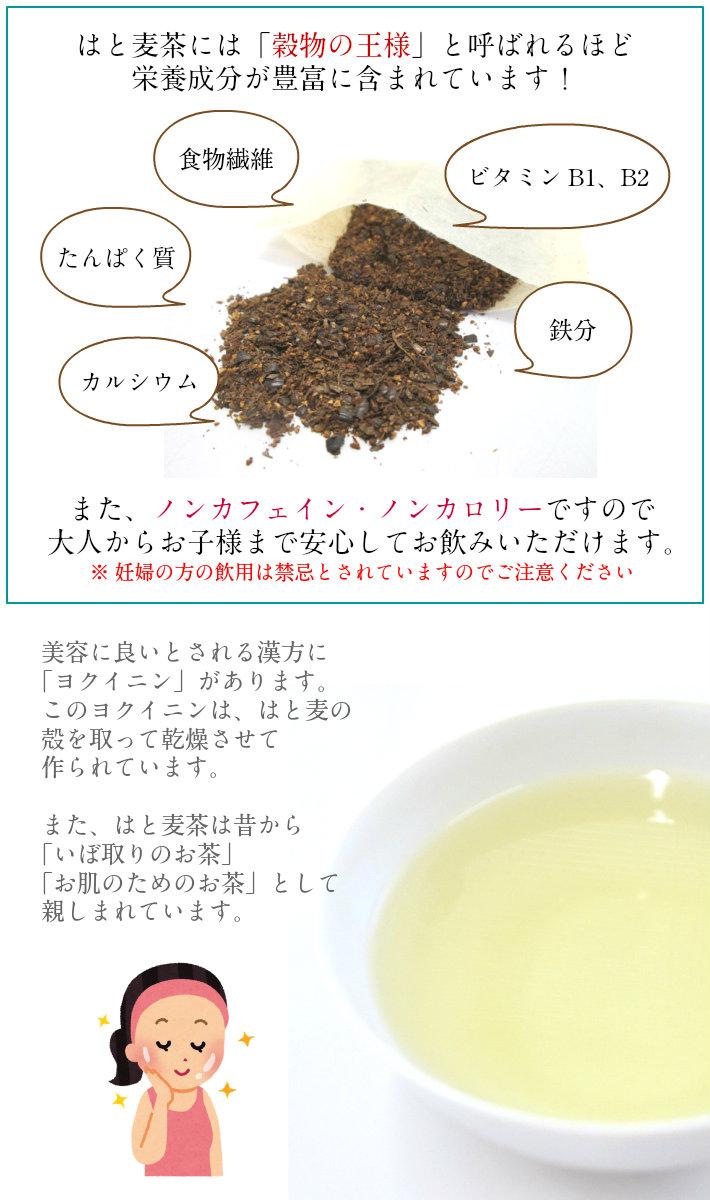穀物の王様 食物繊維、ビタミンB1B2、たんぱく質、カルシウム、鉄分 美容にもいい「ヨクイニン」