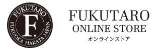FUKUTARO ONLINE STORE 楽天市場店