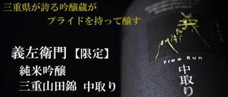 ↑新ジャンルの極微発泡 作(ざく)!作 プロトタイプ シリーズ!