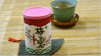 「梅こぶ茶」