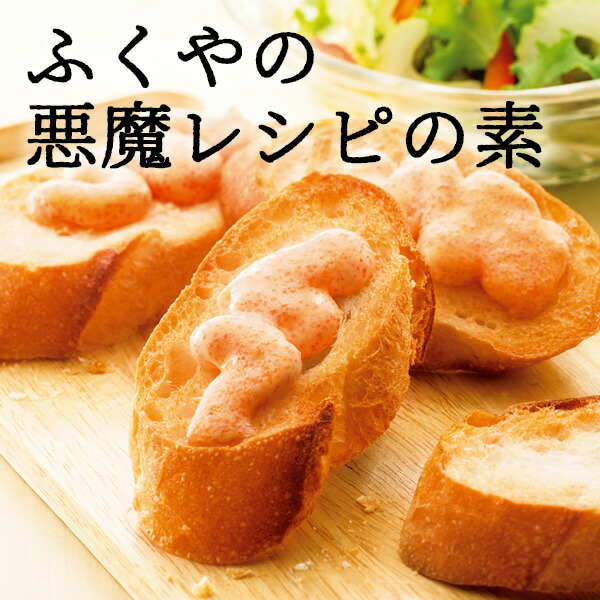 tふくや ubu tube ツブチューブ ミックス 明太子+バター