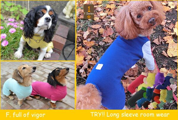 ついにフルオブビガーの犬服より長袖のつなぎが登場!伸縮性も良いからお出かけはモチロンルームウェアやお部屋着として、冷えや抜け毛対策としてお使い頂けます。