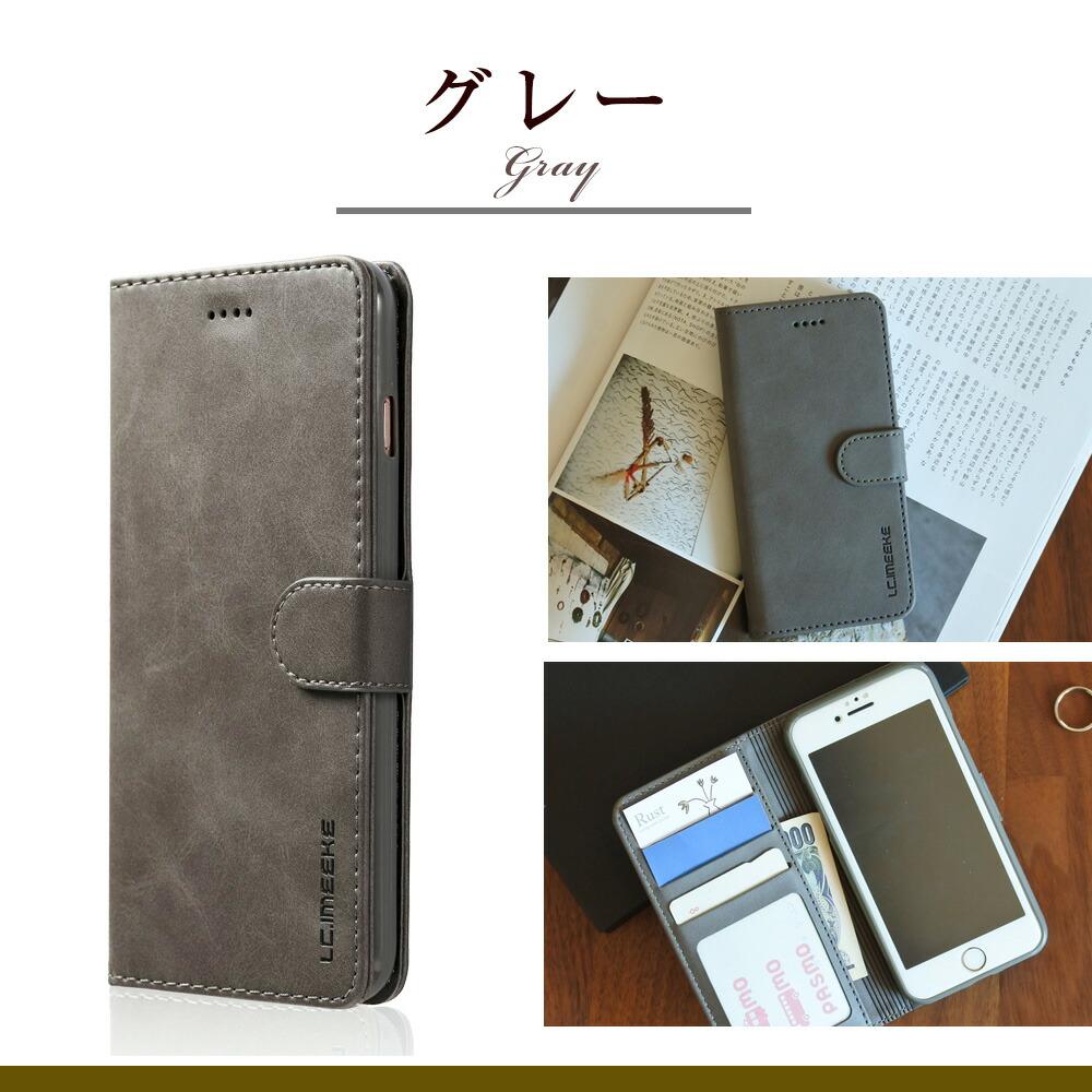 iphone8 ケース 手帳型 可愛い