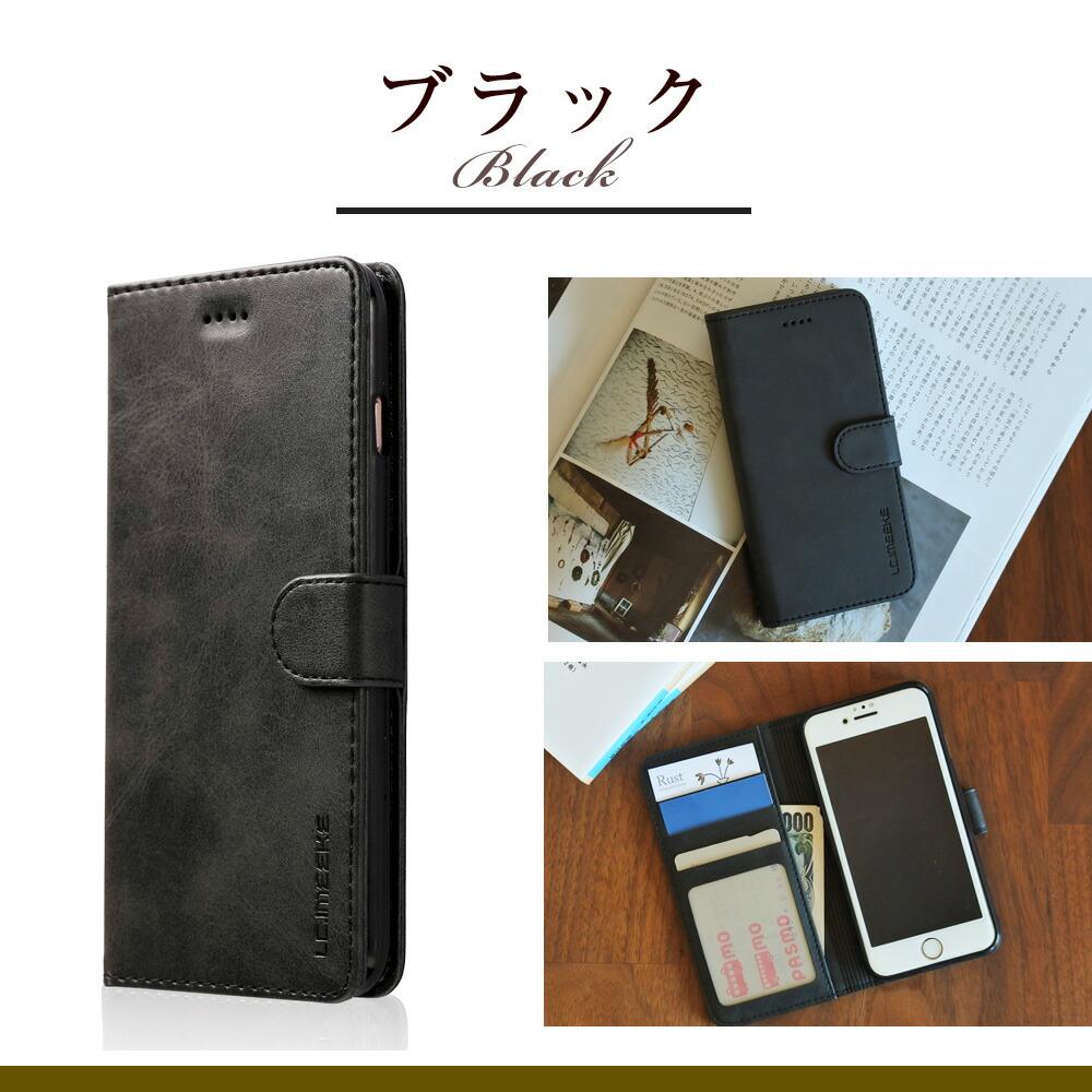 アイフォン8ケース 手帳型 薄型