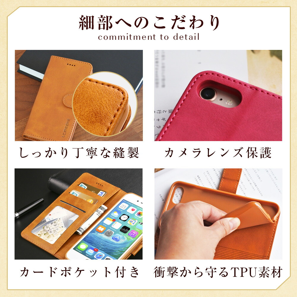 iphone8 ケース 手帳型