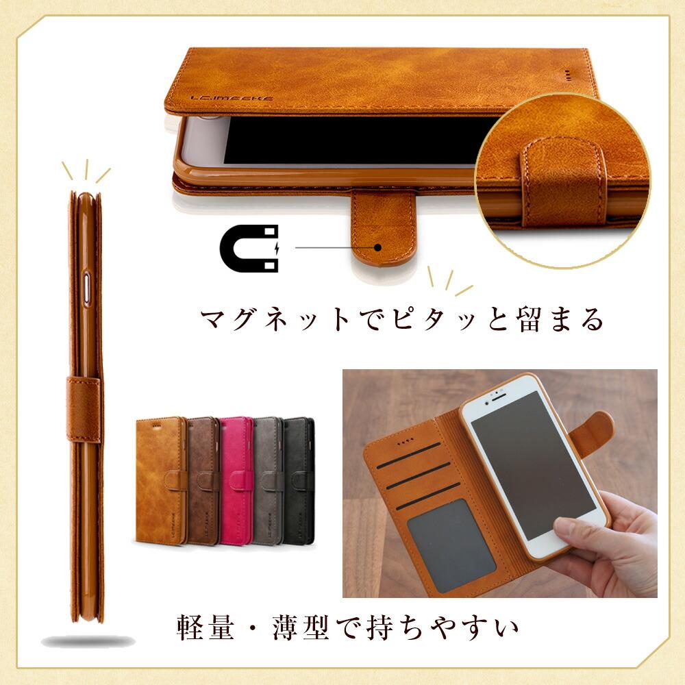 iphone8ケース 手帳型 おしゃれかわいい