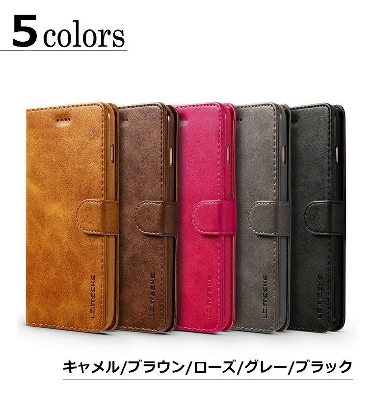 iphone8plus ケース 手帳型