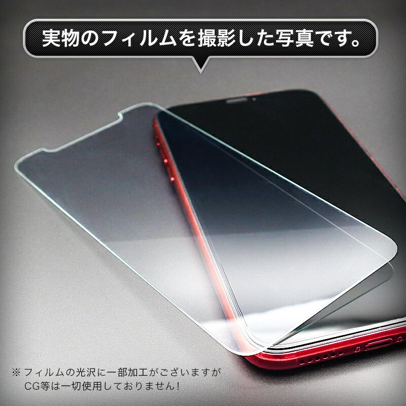 ガラスフィルム iphone12mini