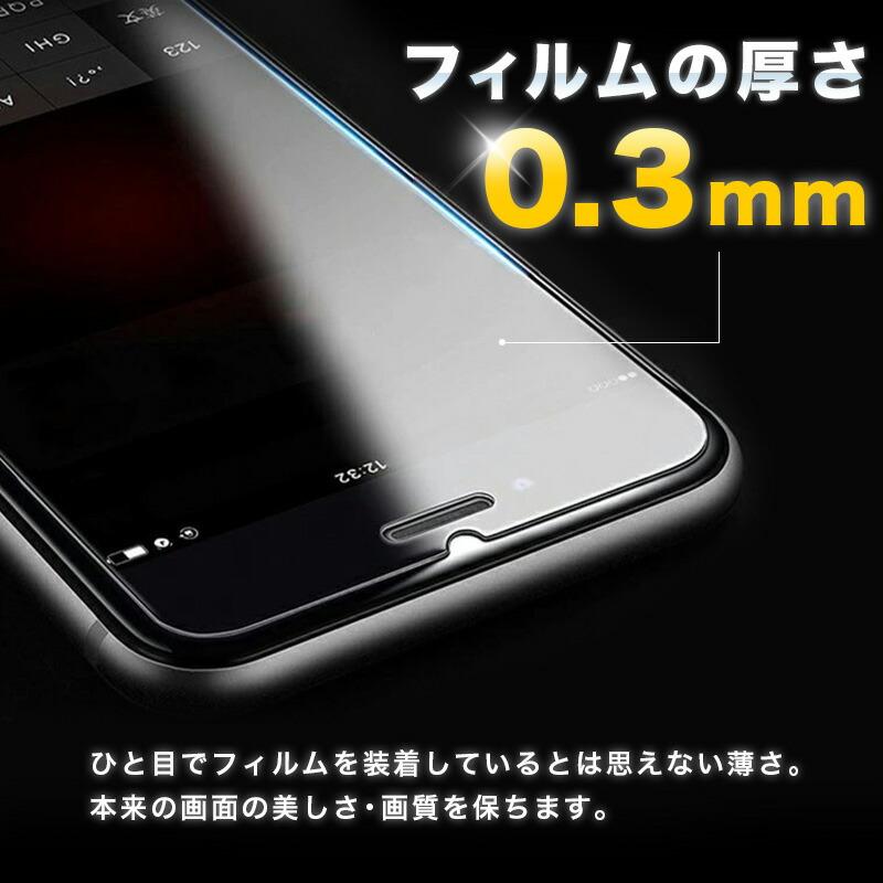 ガラスフィルム iphone6