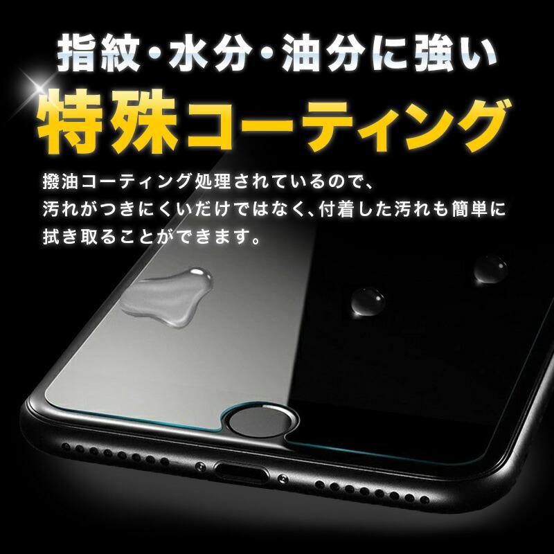 ガラスフィルム iphone se