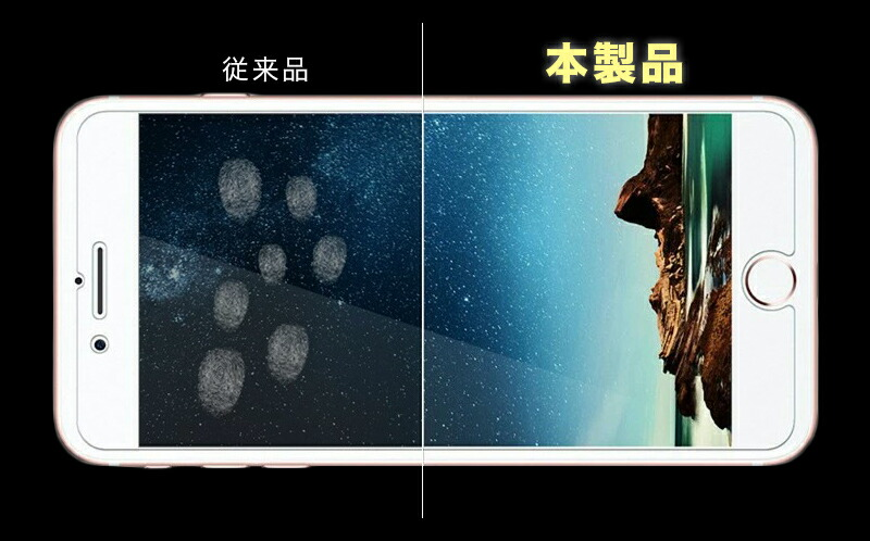 ガラスフィルム iphone12pro