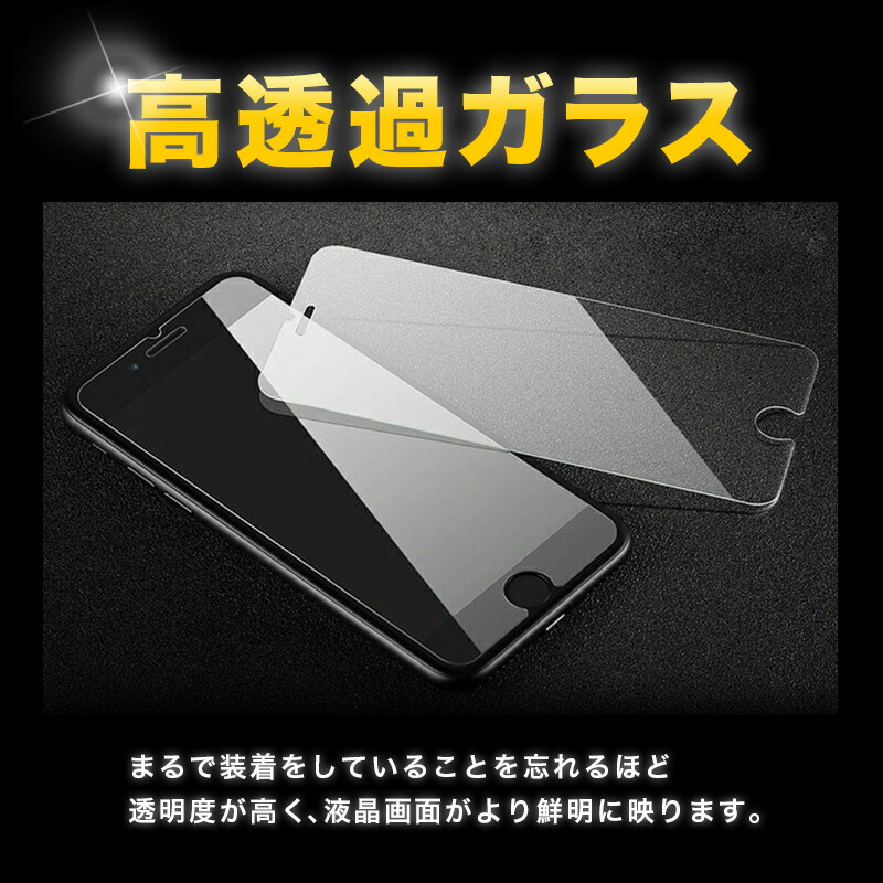 ガラスフィルム iphone11