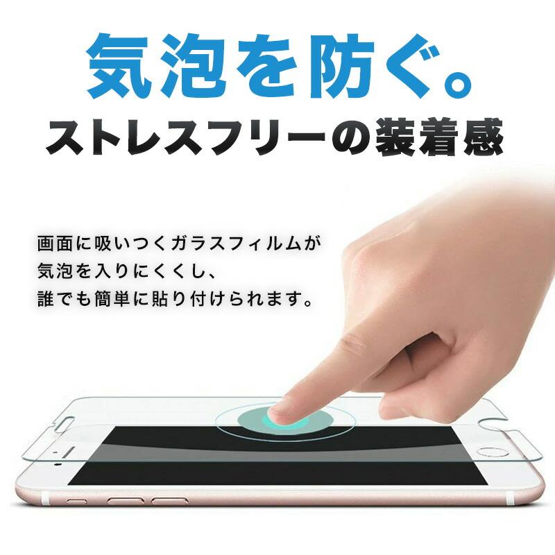 ガラスフィルム iphone12promax