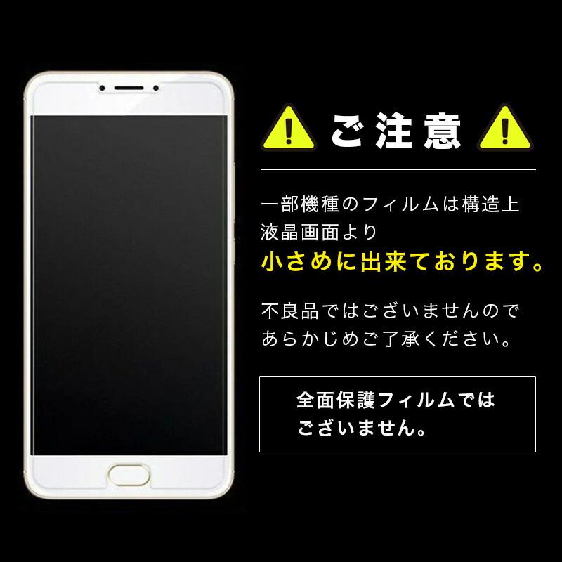 ガラスフィルム iphone11pro
