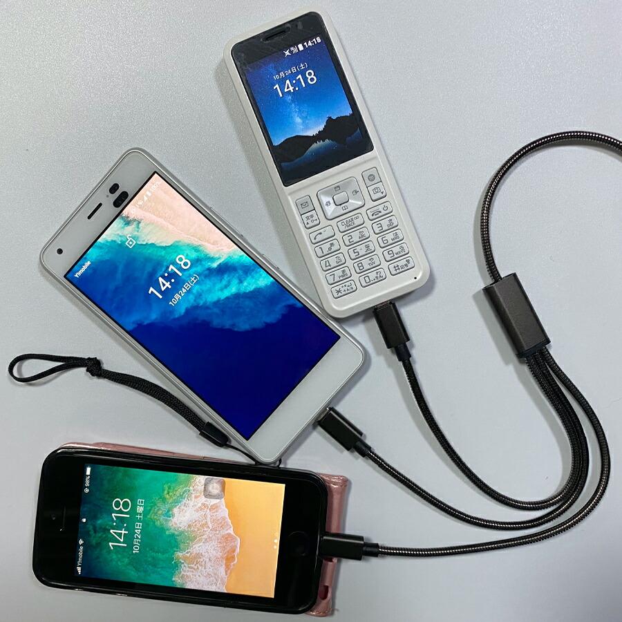 iphone12 充電ケーブル