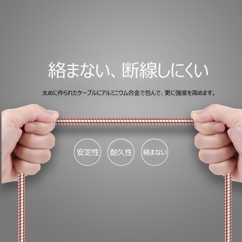 充電ケーブル タイプc タフ