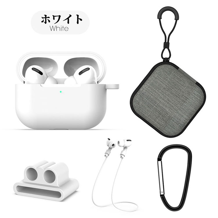 airpods pro 落下防止