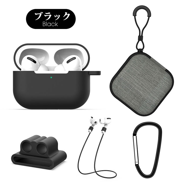 airpods pro カバー