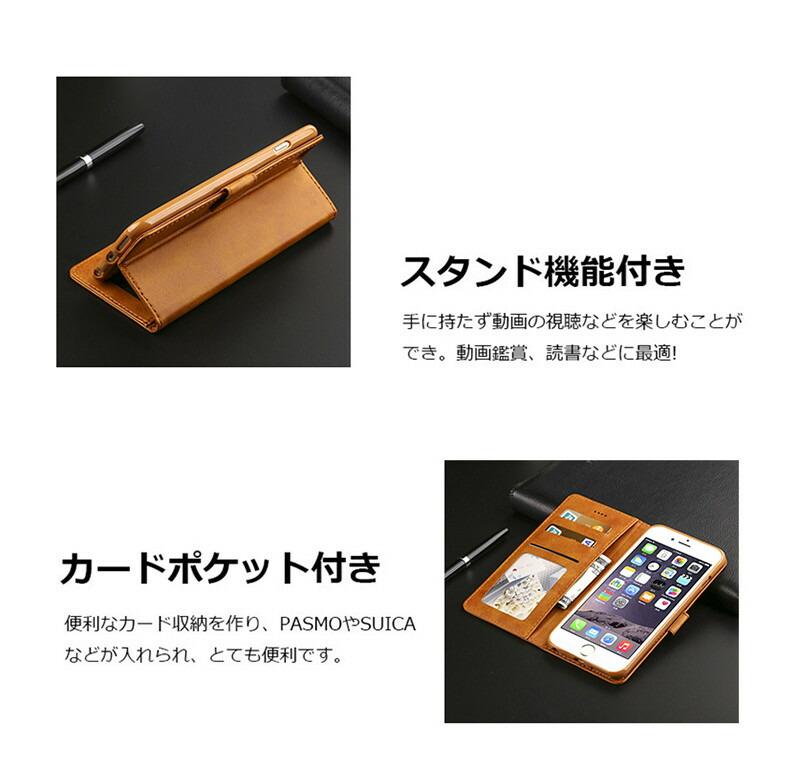 スマホケース iphone6s