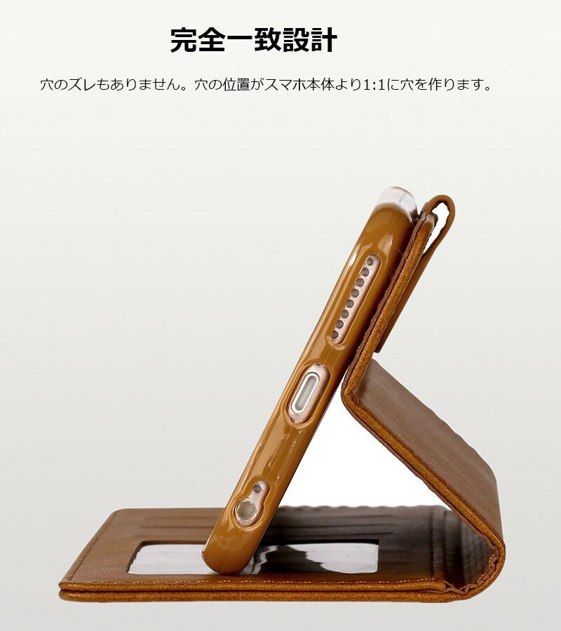 iphone6 ケース 手帳型