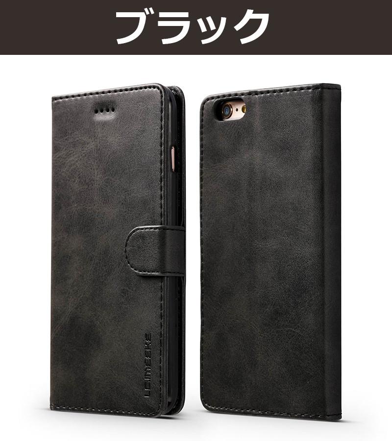 iphone6 plus ケース 手帳型 おしゃれ