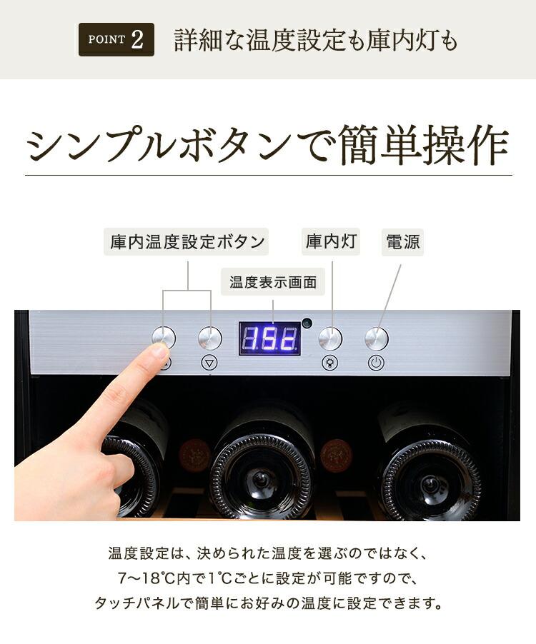 シンプルボタンで簡単操作