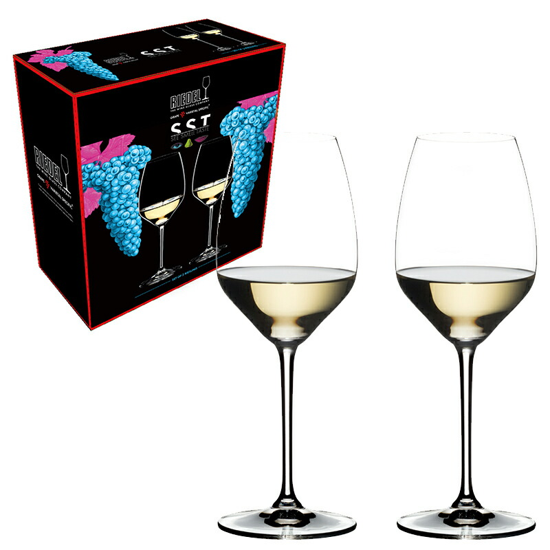 【数量限定セット】リーデル ホワイトワイン 2脚セット 4442/15 RIEDEL ギフト プレゼント ワイングラス グラス 在宅 おうち時間
