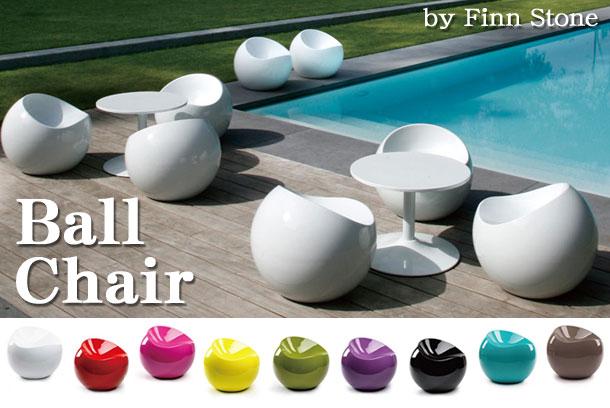 Ball Chair by Finn Stone (ボールチェア) 。