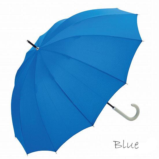 ユースフル/プレーンカラー晴雨兼用傘/ブルー