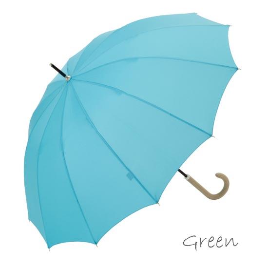 ユースフル/プレーンカラー晴雨兼用傘/グリーン