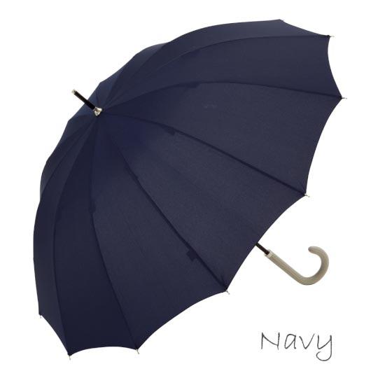 ユースフル/プレーンカラー晴雨兼用傘/ネイビー