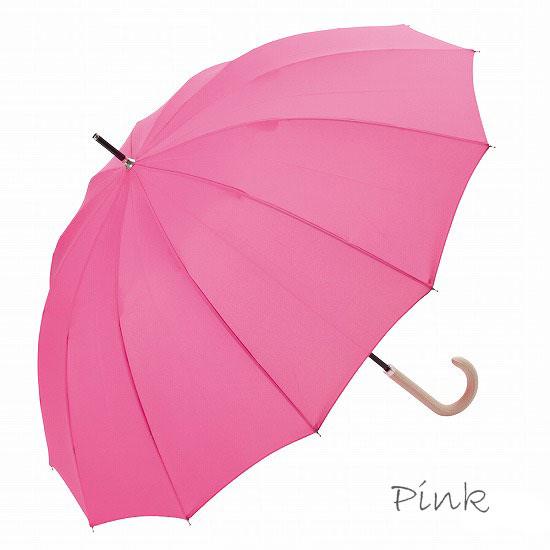 ユースフル/プレーンカラー晴雨兼用傘/ピンク
